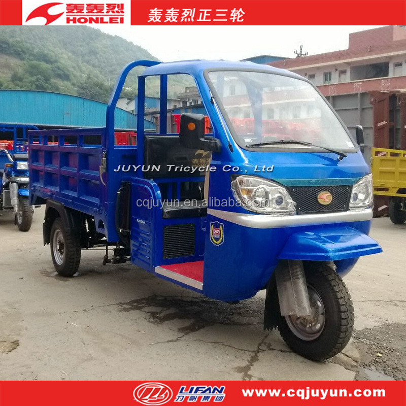 300cc motorcycle/300cc water-cooled cabin tricycle HL300ZH-C10