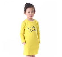 Casual Dresses For Girls Of 7 Years Old Kid Cotton Bulk Wholesale Clothing