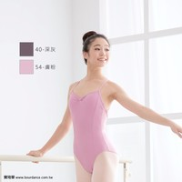Adult Camisole Strappy Back Wholesale Leotards