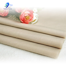 bleachned dyed CVC Plain lining for waist band interlining fabric