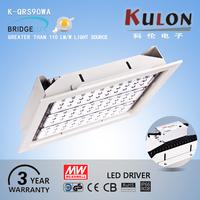 Kulon 90 watt high hat dimmer switch fixtures ceiling spotlights led recessed lights