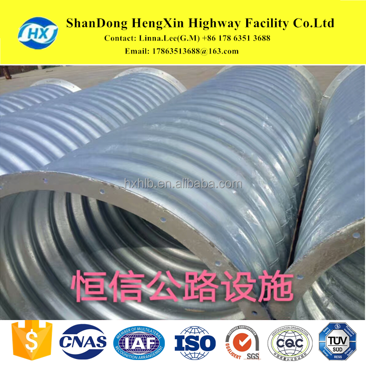 Corrugated Galvanized <strong>Steel</strong> metal Culvert Pipe used for bridge roadway railway highway culverts