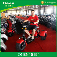 Gaea three wheel electric motorcycle race bike road tricycle harley electric scooter city coco