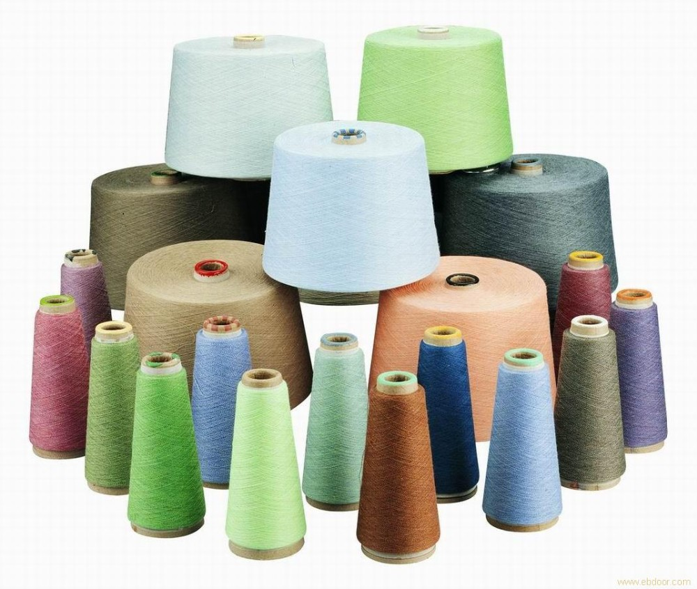 High Degree of Perfection at Reduced Cost Paper Yarn