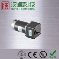 1/3HP DC motor with speed controller