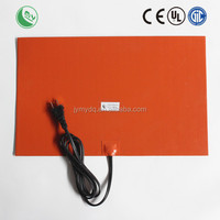 flexible silicone band heater with cable heater of the room