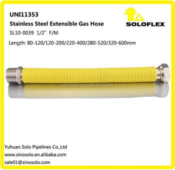 Stainless Steel Flexible Gas Cooker Hose