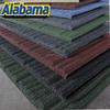 quality guaranteed zinc coated galvanized sheet, stone chip coated steel roof tiles, color roof price