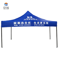 New 3x3 pop up outdoor gazebo folding tent party marquee shape canopy Made in China low price cheap easy to assemble party outdo