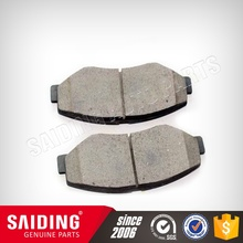 auto parts For Brake Pad Adhesives for Toyota HILUX GGN25 04465-0K280