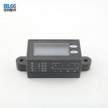 7 digits token coin counter meter made in China