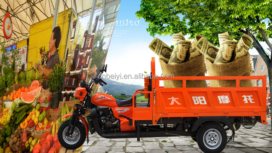 2015 perfect design durable 150cc 200cc air cooled petrol powered rear axles tricycle