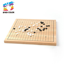 Wholesale educational IQ chess game wooden board game for adults relaxing W11A073