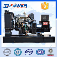 good quality with excitation system 30kw diesel fuel gen generator