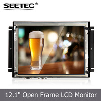 HDMI VGA LCD monitor open frame kiosk wall sunlight readable metal case 12.1'' industrial monitor
