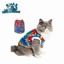4 Colors China Traditional Festival Cotton-Padded Cat Pet Puppy Xxx Dog Cloths