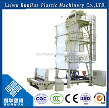 Agricultural blown film product making machine plant mulch blow film extrusion line