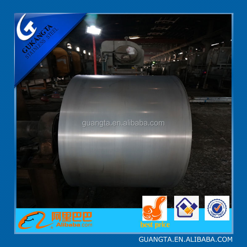 2014 best China cold rolled stainless steel coil 201 2b