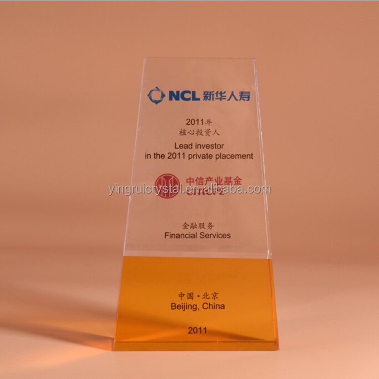 Yellow And Clear Blank Business Glass Crystal Award Plaque PJYRC-040