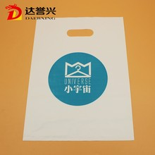Recyclable Transparent Custom Logo Plastic Packing Soft Loop Handle Plastic Bag