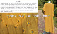 islamic lemon warm color abaya new islamic abaya design 2013