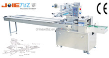 bread packing machine/horizontal flow packing machine