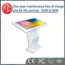 55 inch floor stand electronic product advertising