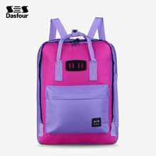Custom cheap book bags wholesale cute fashionable kids backpacks