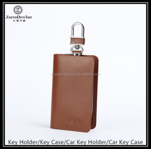 Promotion gift genuine leather car key case