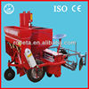 Agricultural equipment New products potato planter machine
