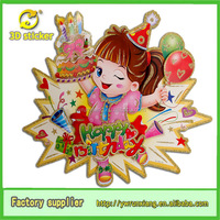 Promotional Gifts Happy Birthday Decorative Girl's Party decoration 3d floor picture sticker