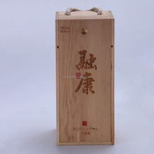 Newly 2016 promotional wooden gift box for single wine bottle with Logo printed