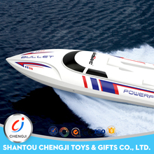 Low price factory wholesale high speed rc jet boats for sale