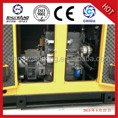 150kva engine silent diesel power plant 120kw closed type generator set prices