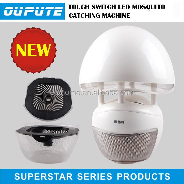 Electronic vanish mosquito fly insect trap killer with CCFL lamp 8021
