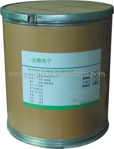 Leader-2- Hot product Sucrose stearate 25168-73-4 Great service stock immediately delivery!!!