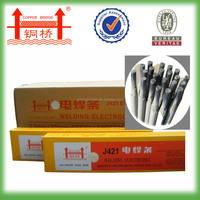 direct plant of copper bridge brand low caron steel welding rods