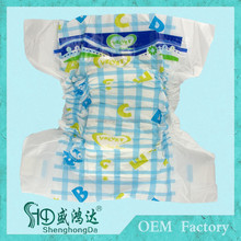 super dry kids diaper popular brand common quality pampering baby diaper
