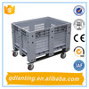 /product-detail/1200-1000-760mm-moving-plastic-crate-for-bread-and-fruit-vegetables-60223001673.html