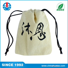 Fugang High Quality Portable Recycle Jute Material Drawstring Bags With Logo