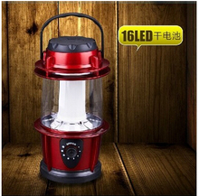 16LED Solar and Hand Crank Lamp Solar Retro Lantern Portable Solar Dynamo Camping Light Multifunctional LED Outdoor Camp Light