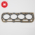WMM Tractor Head Gasket Full Set U5LC0016 With Factory Price Engine Generator Gasket Kits For Massey Ferguson Engine 404 Tractor