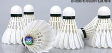 badminton shuttlecock oem/badminton suttlecock/super duck feather shuttle cocks badminton
