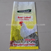 plastic woven Bag for packing chicken feed
