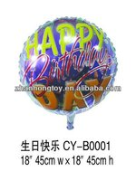 new design dragon helium balloon for sale