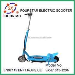 T bar portable electric motorbike for wholesale