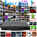 KM8P Android 7.1 TV Box Amlogic S912 1GB 8GB H.265 UHD 4K Set top Box VP9 HD Media Player 2.4G WiFi wireless router