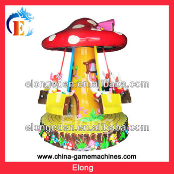 2015 hot sale products amusement park ride, thrill park rides, Theme Park Swing Rides