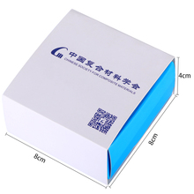 Hotsell small best selling packaging paper plain custom gift box with outer case