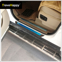 Portable and Aluminum Running Board for for Range Rover Sport